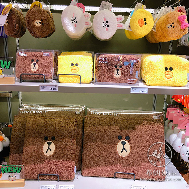 韩国LINE FRIENDS布朗熊笔记本电脑包15寸13卷毛绒零钱化妆收纳包