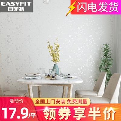 欧式无缝卧室复古简约现代客厅壁布