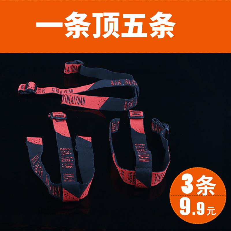 Фара группа резинки многофункциональный днищем фара резинки лента регулируемый ношение веревка треугольник группа