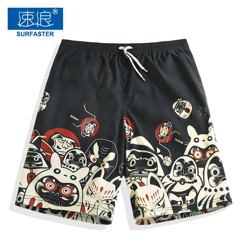Beach pants boys can go in the hot springs special large size swimming shorts quick-drying loose swimsuit anti-awkward shorts