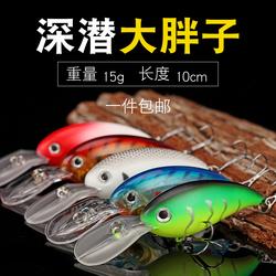 叮当鱼摇滚大小胖子淡水10cm15g长舌胖子路亚饵假饵鲈鱼翘嘴类