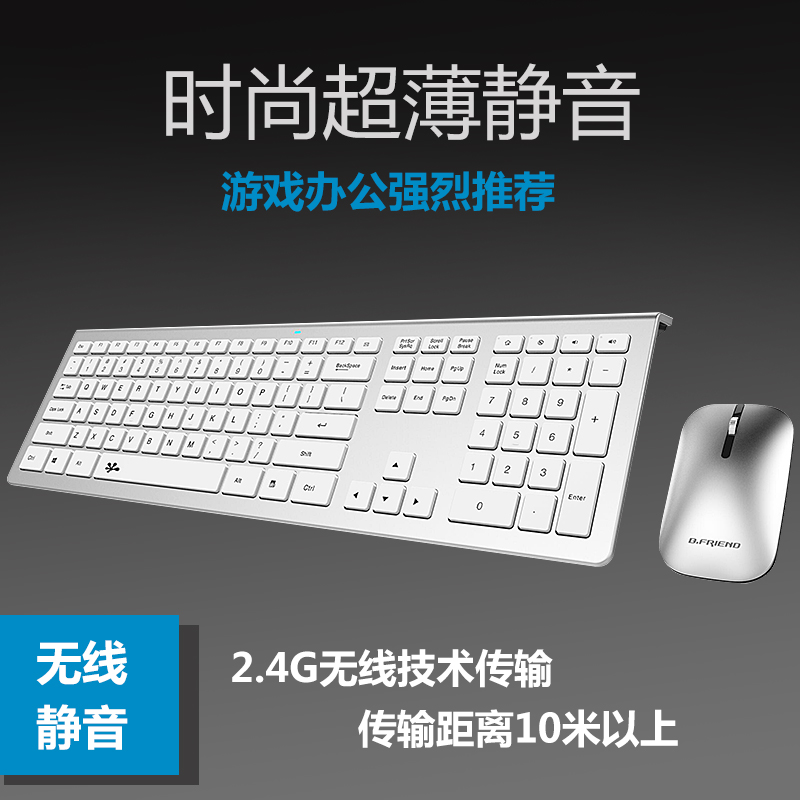 Наборы клавиатуры и мыши Артикул 587152031732