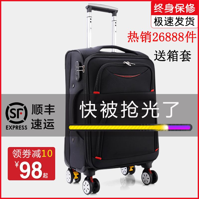 牛津布行李箱24寸拉杆箱万向轮22旅行箱帆布箱26学生大容量密码箱图片