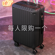 登机箱能上飞机随身耐磨密码箱20×30×40磨砂女士男生方便箱子