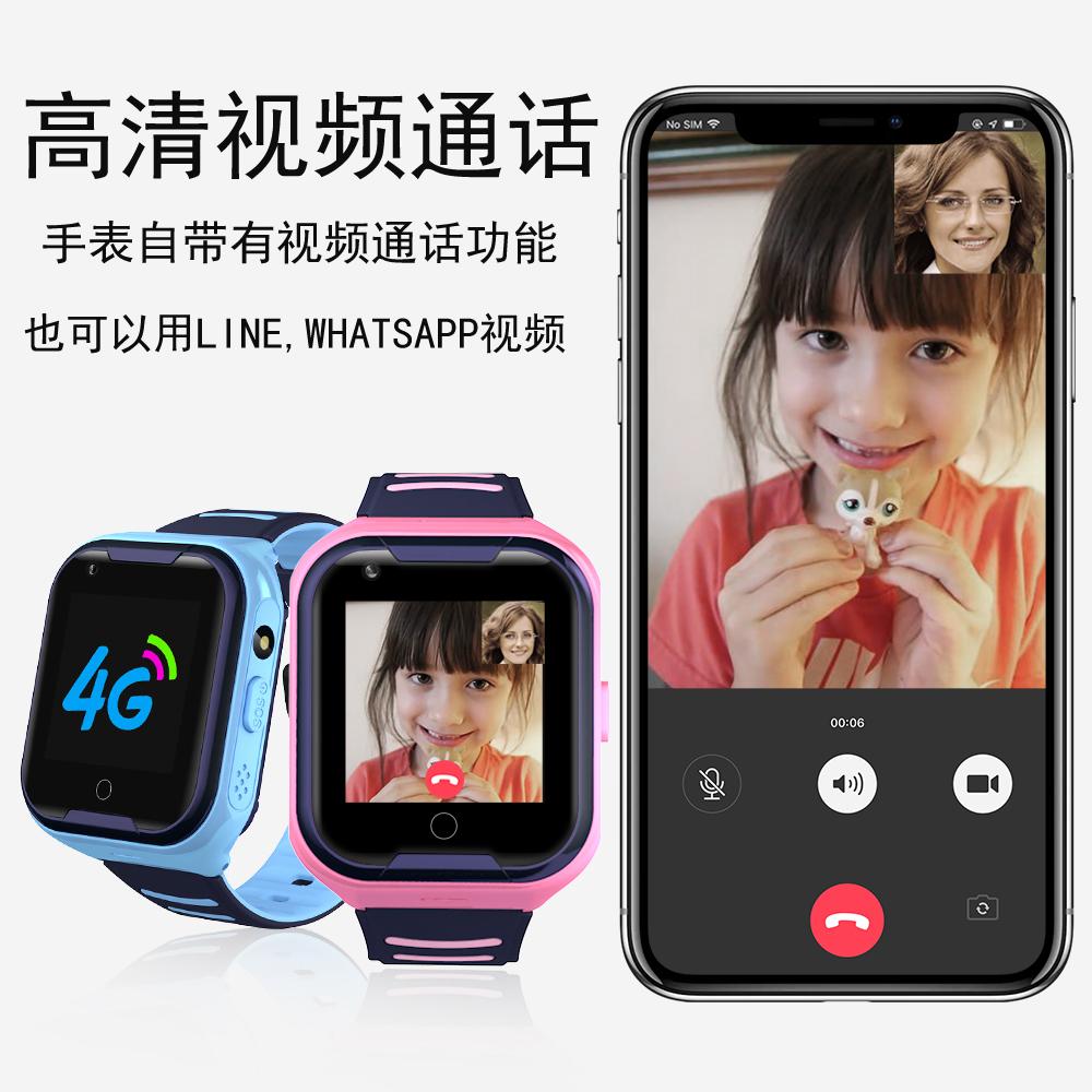 水泳ビデオ通話可能スマートフォン子供ポジショニング腕時計全網通はヨーロッパニュージーランドタイの外