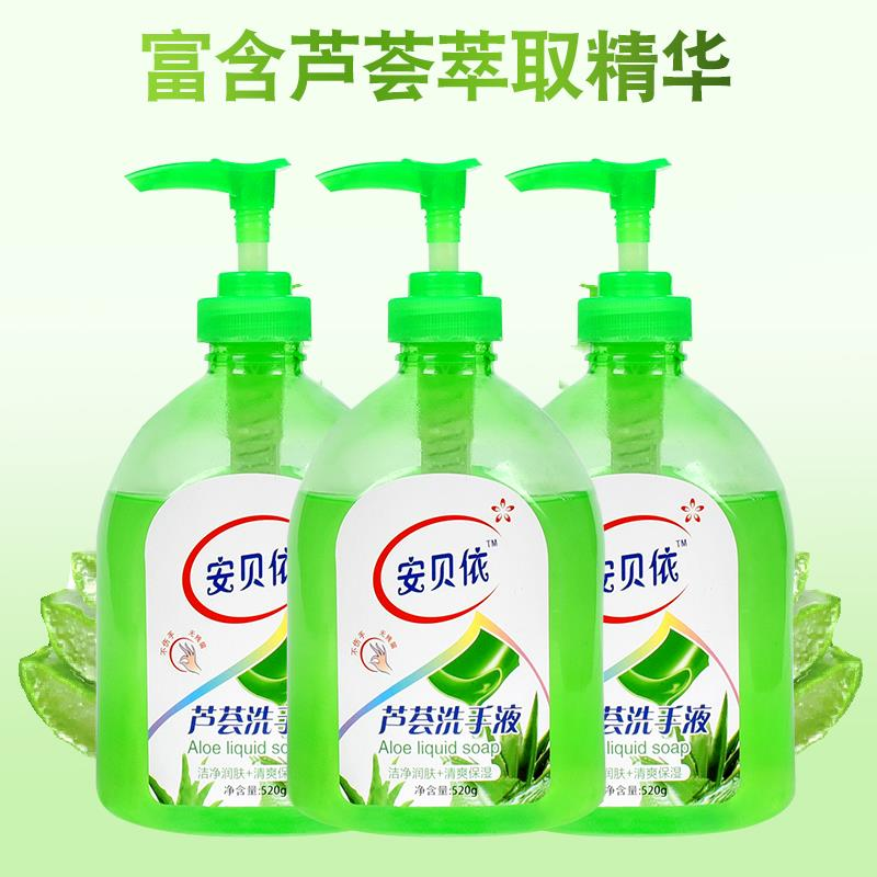 Liya Aloe Moisturizing & amp; Yang fungus hand sanitizer home package package 500g plant extract mild, refreshing and moisturizing