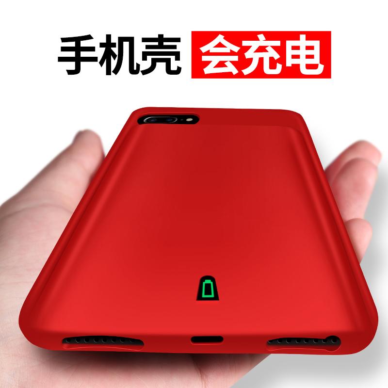 苹果6背夹充电宝器一体式外置iphone6s手机壳8专用7p备用plus电池