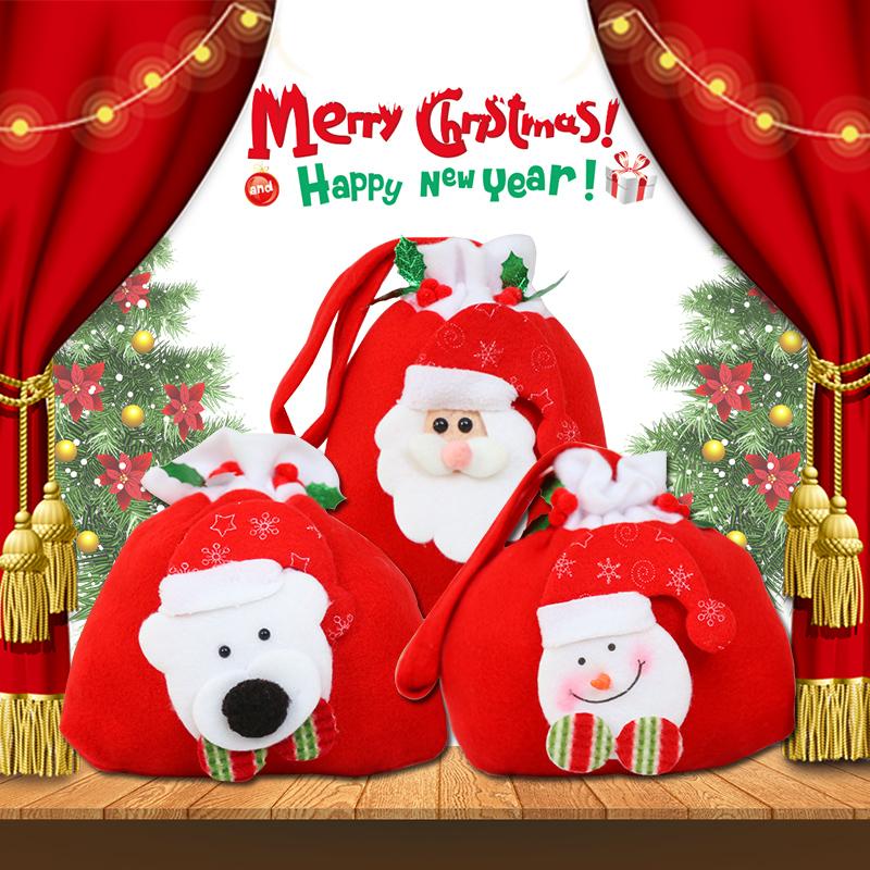 圣诞节装饰品糖果礼品袋创意袋子