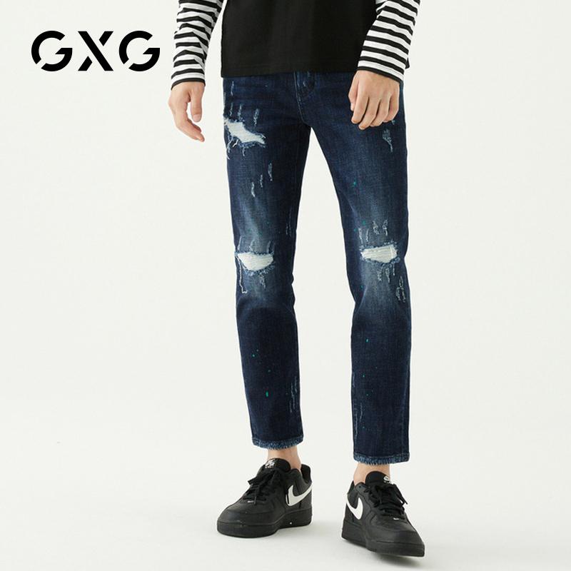 Мужская одежда Артикул 574685161076
