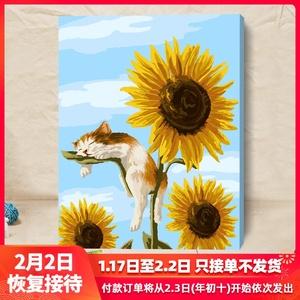 数字油画diy数字油彩画猫咪向日葵装饰画手工油画填色水彩画挂画