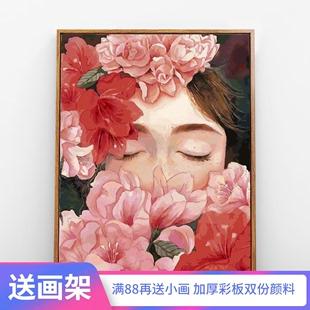 手工绘填充涂色卧室墙面装 饰油彩画 diy数字油画古风人物花宴少女