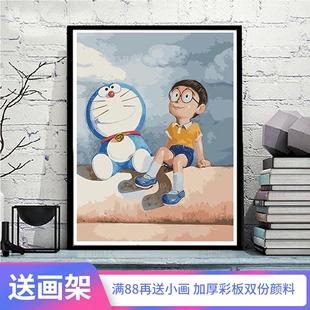 diy数字油画机器猫哆啦A梦儿童涂色卡通水彩动漫手工填色画画填充