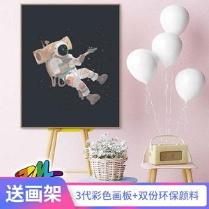 diy数字油画宇航员 星空宇宙抽象创意简约儿童填涂色装饰手工彩画
