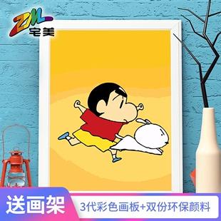 蜡笔小新diy数字油画 儿童卡通动漫手绘填色客厅装饰简约小孩彩画