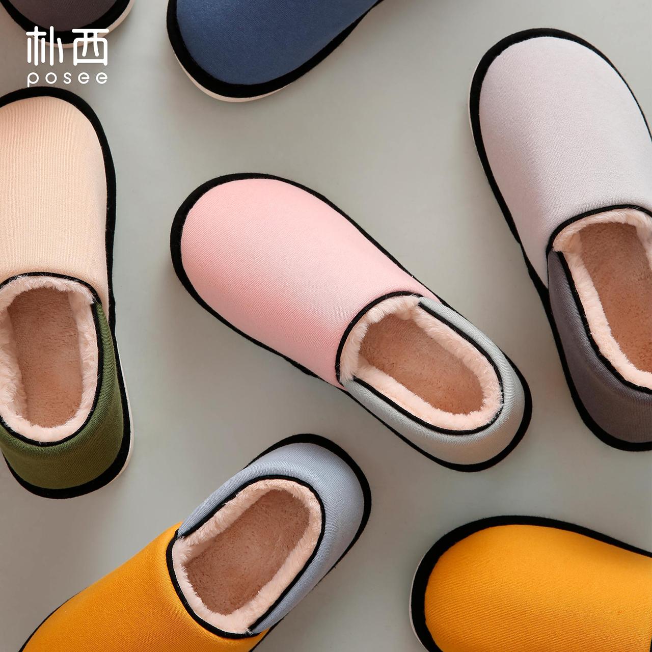 朴西室内家居棉鞋女冬季保暖厚底防滑情侣家居棉拖鞋家用秋冬包跟