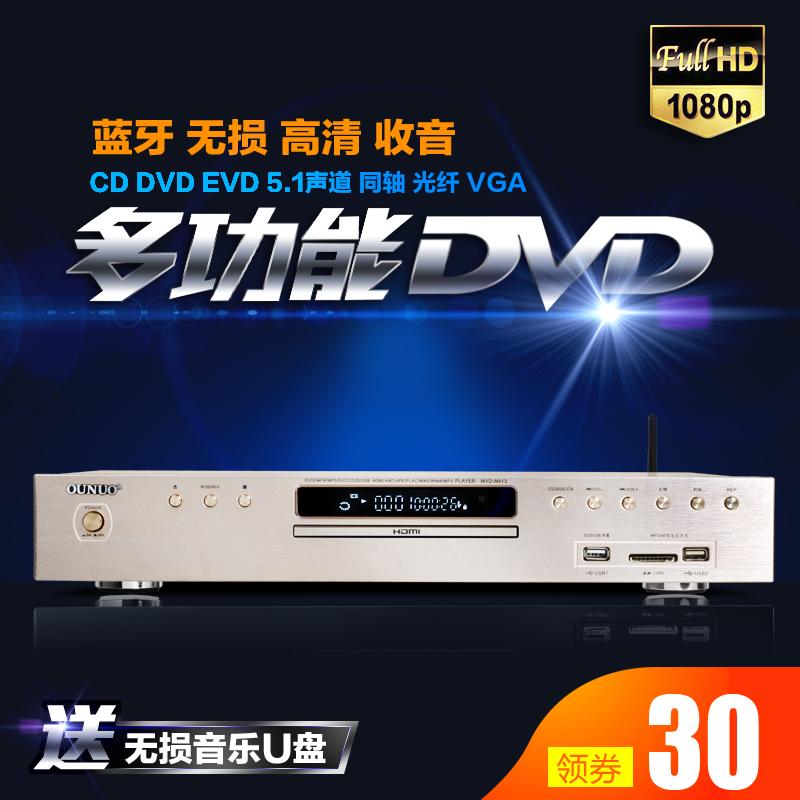 Музыкальные CD и DVD диски Артикул 586285905895
