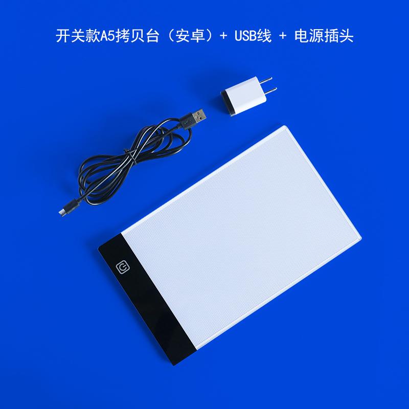 Электронные устройства с письменным вводом символов Артикул 573715376572