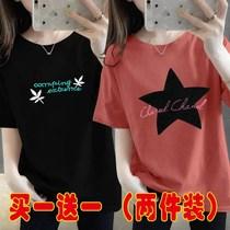 【买一送一】加肥加大码短袖t恤女200斤胖mm宽松显瘦韩版上衣女装