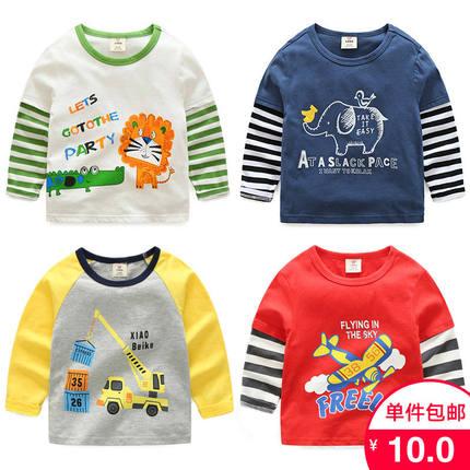 宝宝长袖T恤2019春装新款男童童装儿童拼袖多色打底衫上衣tx-7961
