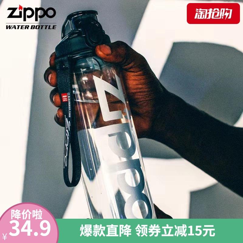 美国zippo塑料防摔户外水壶Tritan大容量便携健身男女运动水杯子