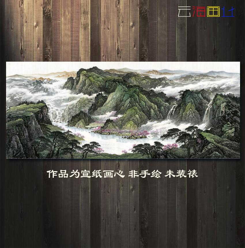 Традиционная китайская живопись Артикул 573618318657