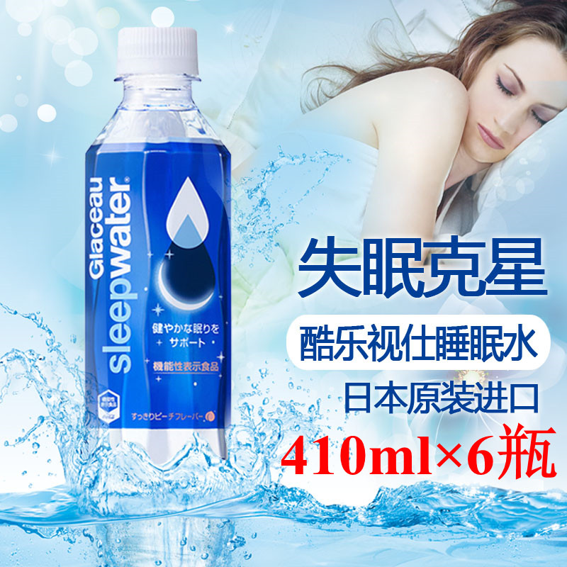 日本酷乐仕睡眠水410ml*6瓶可口可乐饮料Glaceau Sleep Water