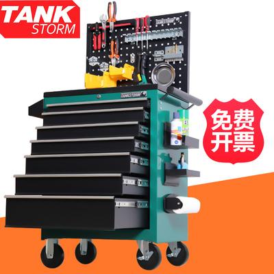 TANKSTORM汽修工具车推车多功能工具柜架子层抽屉式维修工具箱