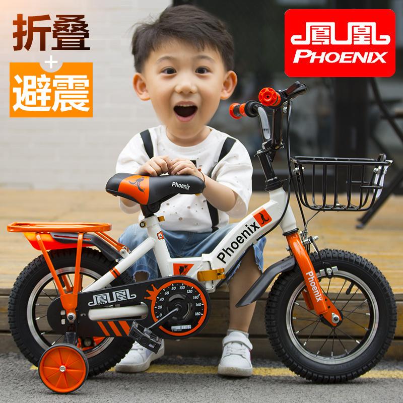 凤凰儿童自行车男孩2-3-4-6-7-10岁女孩宝宝脚踏单车小孩折叠童车