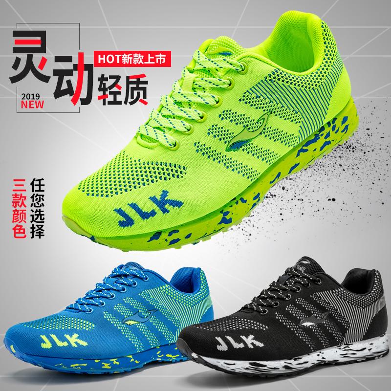 新款田径训练鞋马拉松跑步鞋软底耐磨学生体育考核中考测试鞋