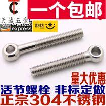 1003025201612108654M4内六角螺丝304不锈钢M4