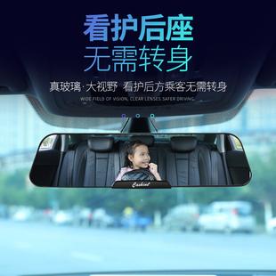 车内大视野后视镜 防炫目反光镜 汽车室内倒车镜 广角曲面平面镜