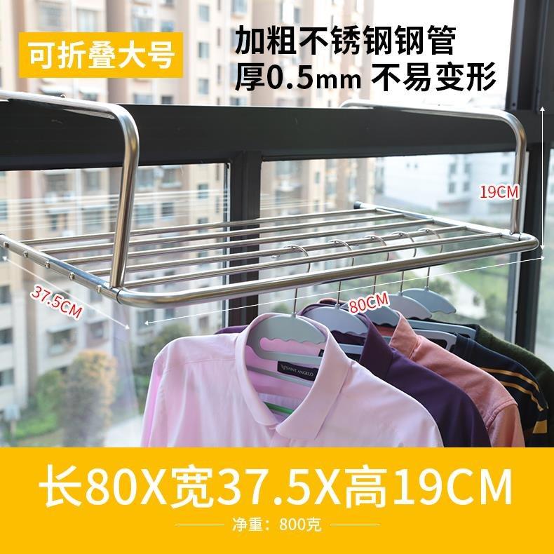 简易神器经济型无痕钢管窗外阳台不锈钢晾衣挂架窗口不绣钢晒衣架