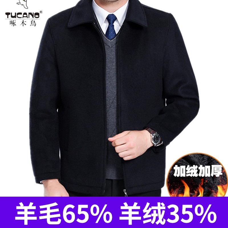 Woodpecker autumn and winter new middle aged and old woolen jacket mens coat thickened and cashmere fathers cashmere jacket