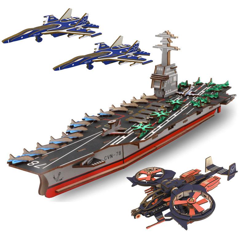 儿童手工拼装木制益智军事玩具飞机航母木头3d立体木质拼图木模型(用1元券)