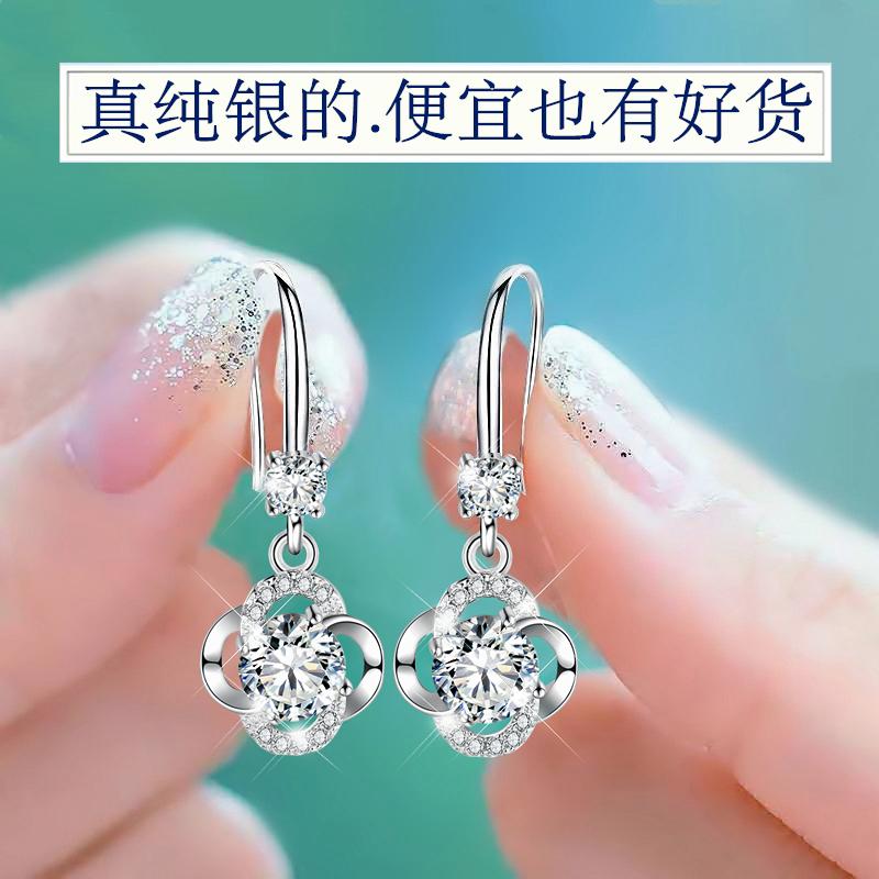 买一送一 纯银耳环 防过敏女款925银耳坠 简约水晶耳饰四叶草耳钩