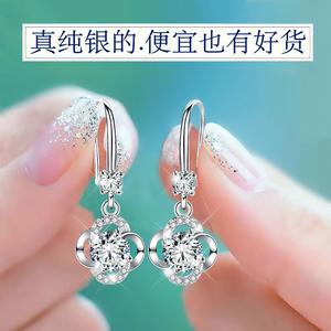 买一送一防过敏女款925纯银耳环