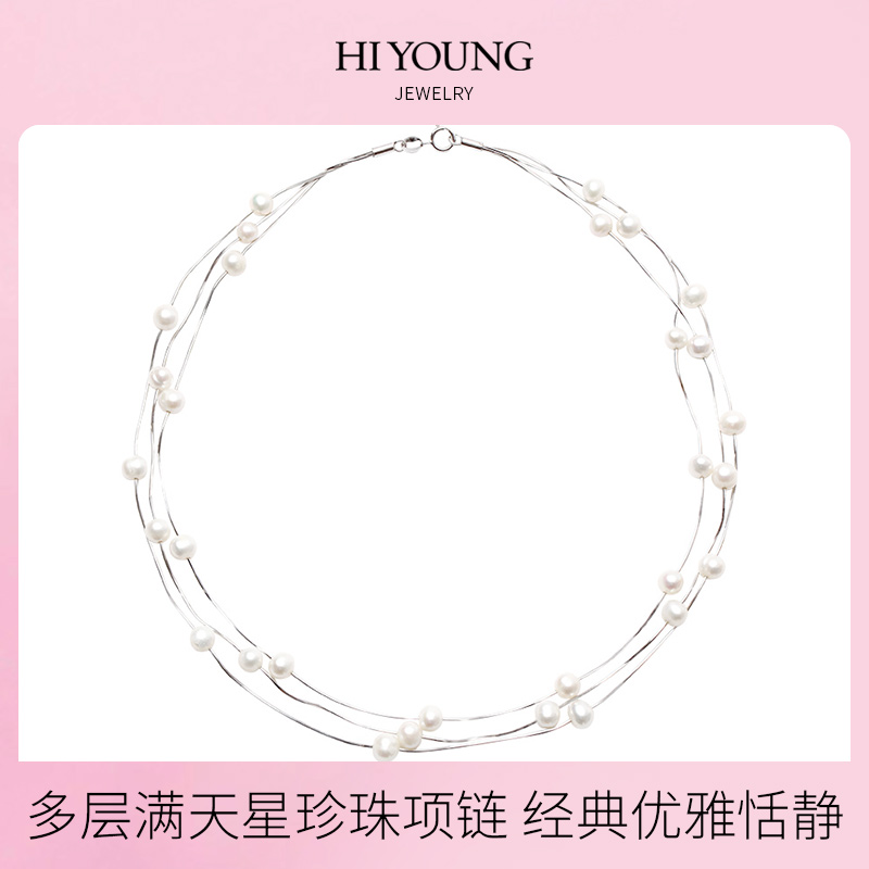 Haiyang jewelry multi layer star Pearl Necklace 925 silver near round natural fresh water clavicle pearl jewelry