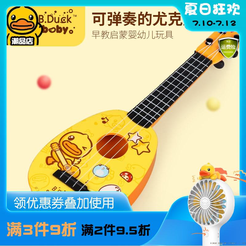 Детские гитары Артикул 578949449874