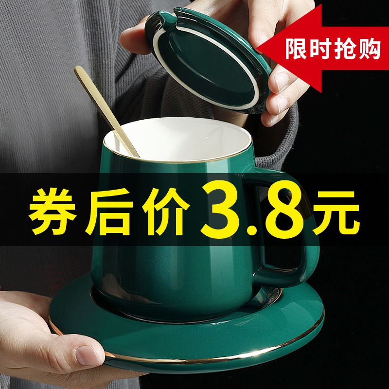 陶瓷带盖勺喝水夏天创意情侣马克杯