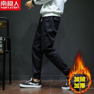 D【南极人】男韩版潮流加绒休闲裤宽松哈伦裤男士束脚长裤运动裤