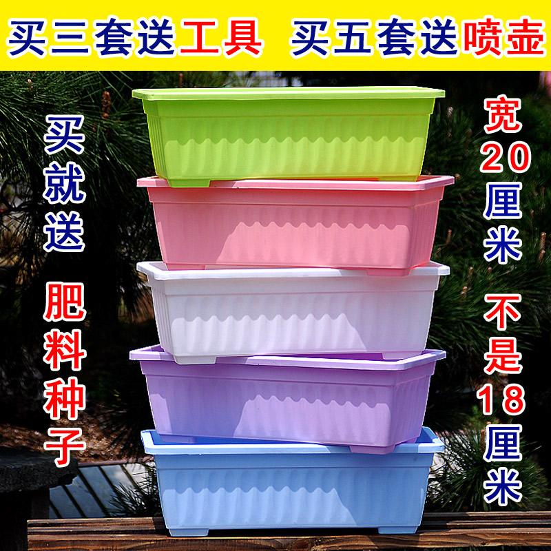 Цветочный горшок прямоугольник семена блюдо бассейн пластик полоса бассейн овощной балкон семена завод коробка плюс толстый пластик особенно большой цветочный горшок лоток