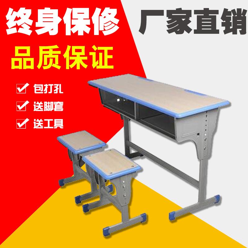 课桌可升降高中小学生学校单双人课桌椅培训辅导班家用儿童学习桌