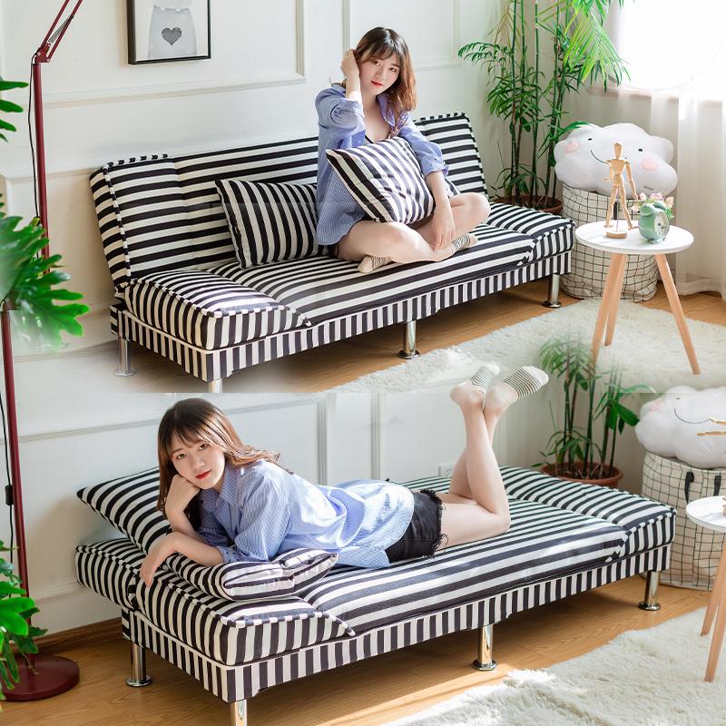 沙发小户型折叠沙发床两用简易沙发多功能出租房用经济型懒人双人