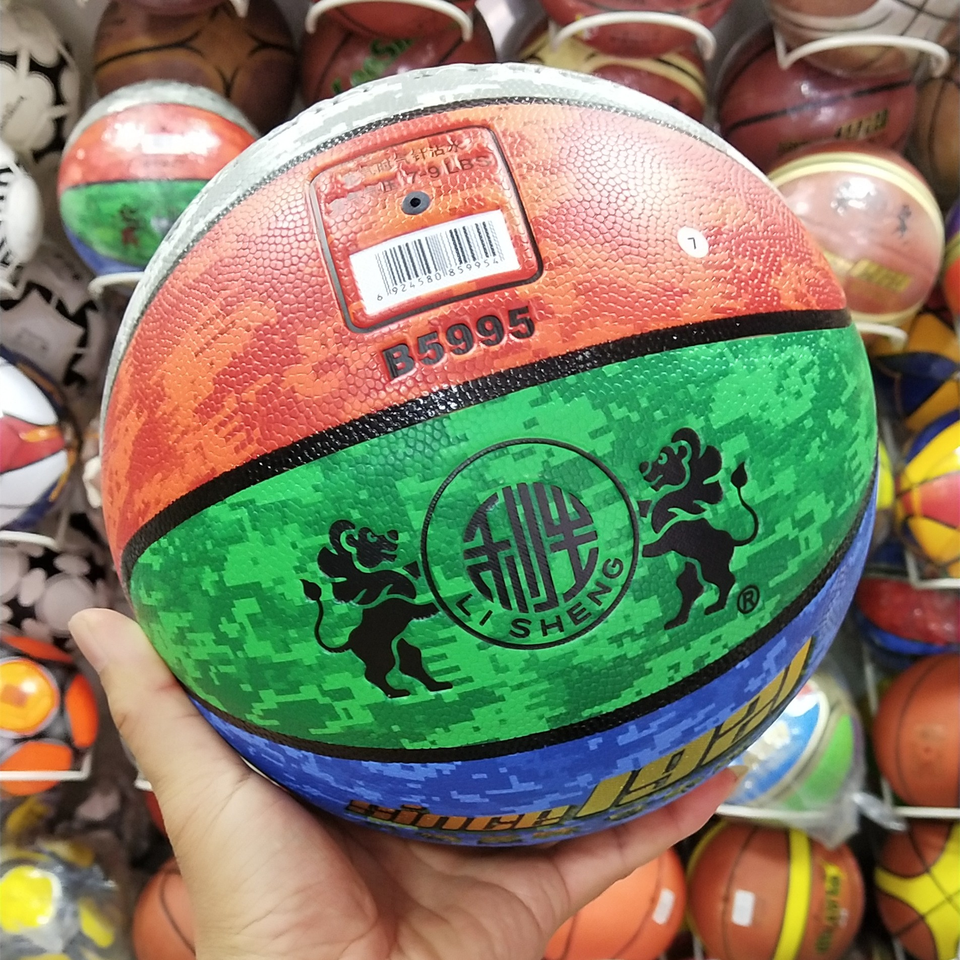 Childrens basketball men and womens No.5 No.5 PU leather soft surface, anti slip, anti friction and durable, special for middle school, primary school and kindergarten
