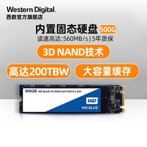 WD西部数据固态硬盘500g WDS500G2B0B笔记本SSD m.2接口500gb电脑台式机sata协议高速系统升级DIY装机西数