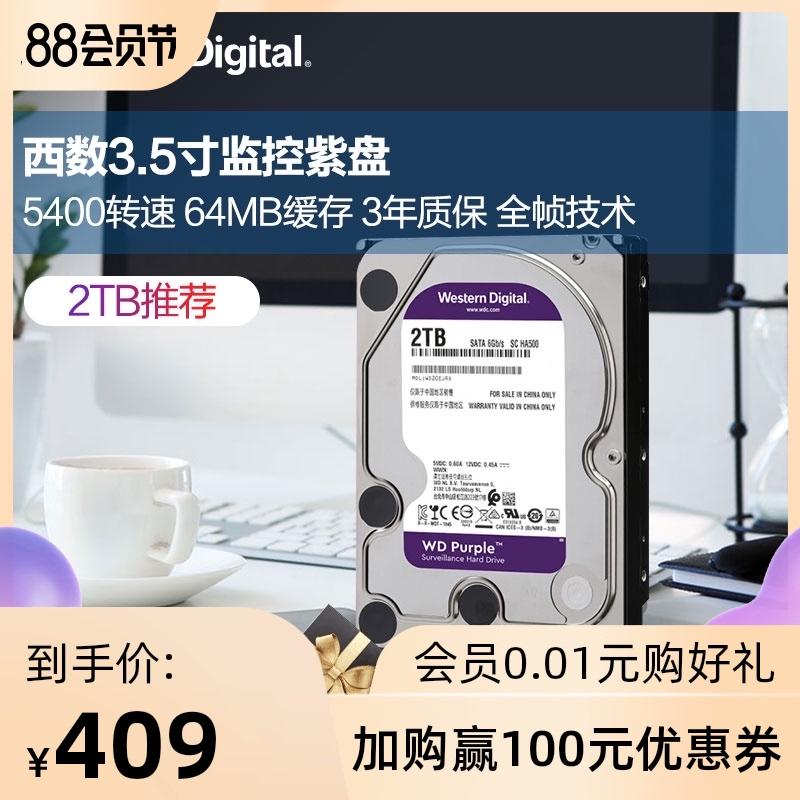 Жесткие диски / HDD Артикул 553727582291