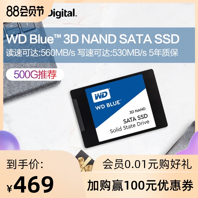 Жесткие диски / HDD Артикул 567735856775