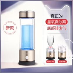 富氢杯排气吸氢电解负离子水杯  日本氢氧分离水素杯养生净化杯子