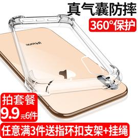苹果x手机壳iphone11Pro Max透明xr硅胶7/8/plus/6/6s/xs max超薄iphonex防摔iphonexr保护套Promax软P男女款图片
