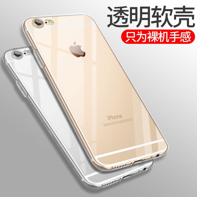 苹果6splus手机壳iPhone6保护套6/6s/7/8/plus透明硅胶防摔i全包边超薄6sp软壳男女清新简约p新款六七八x手机